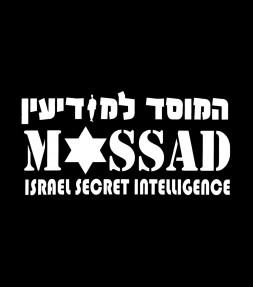 Mossad Israel Secret Intelligence Shirt