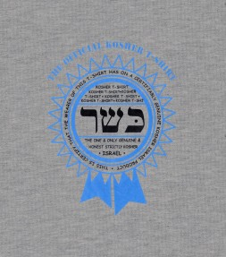 Official Kosher Jewish Hebrew Shirt