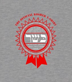 Kosher Sign Jewish Hebrew Shirt