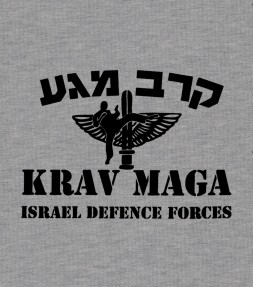 Krav Maga IDF Hebrew Shirt