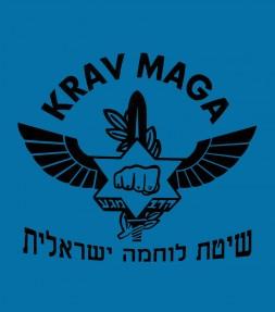 Krav Maga IDF Wings Shirt