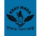 Krav Maga IDF Wings Shirt