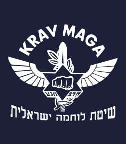 Krav Maga Wings - Israel Close Combat Training Hebrew Shirt