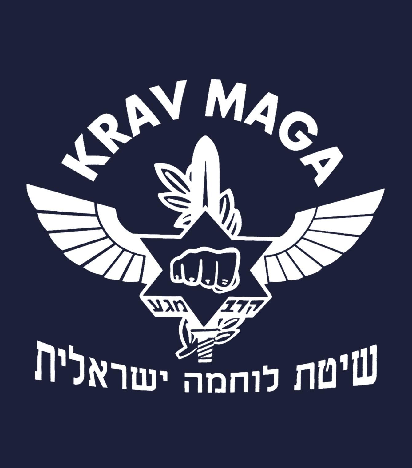 krav maga wings israel close combat training hebrew passover clip art for free passover clip art images