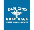 Krav Maga IDF Shirt
