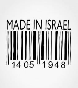 Made in Israel 1948 - Post Modern Israel Support Shirt