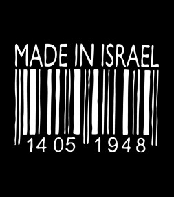 Made in Israel 1948 Shirt