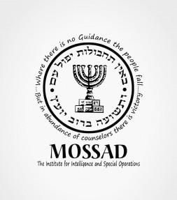 Israel Mossad Hebrew Shirt