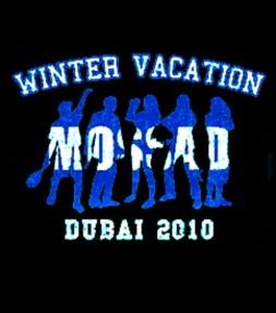 Winter Vacation in Dubai - Mossad Shirt