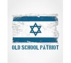Old School Patriot Israel Shirt