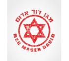 Magen David Israel Shirt