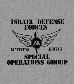 IDF Special Operations Shirt