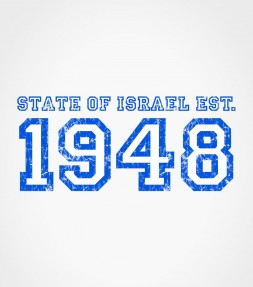 State of Israel est. 1948 Shirt
