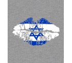From Israel With Love Israel Support Shirt