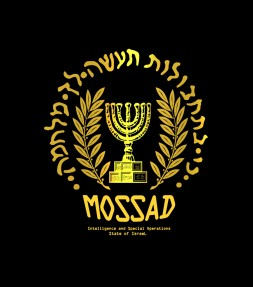 Golden Edition Mossad Hebrew Logo Shirt