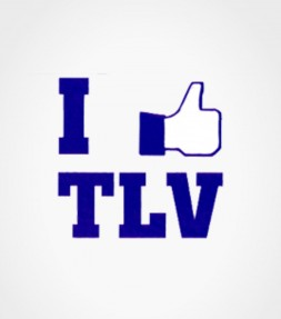 I Like TLV Israel Shirt