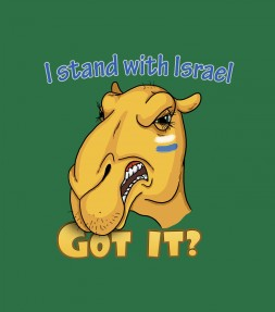 I Stand With Israel, Got it?