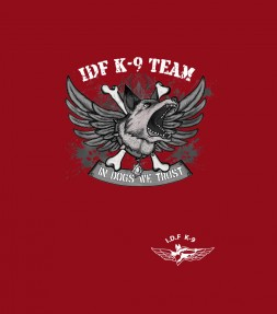 IDF Dog Team K-9 Special Forces Shirt