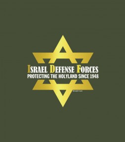 IDF Superstar Shirt