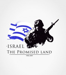 Israel - The Promised Land Shirt