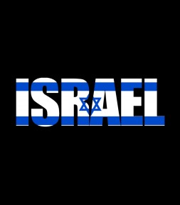 Israel Flag in Letters Shirt