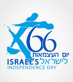 Israel Special Edition Hebrew Independence Day Shirt