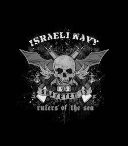 Shayetet 13 - IDF Israel Navy Special Operations Shirt