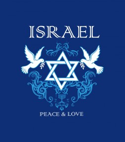 Israel Peace and Love Shirt