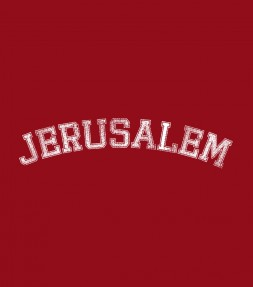 Jerusalem College Shirt
