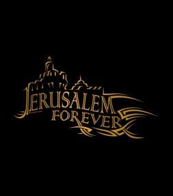 Jerusalem Forever - Golden Edition Shirt