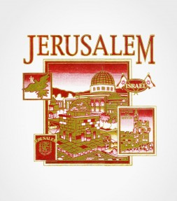 Jerusalem Holy Land Sites Shirt