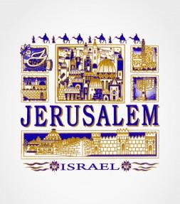 Jerusalem Israel Shirt