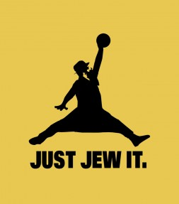 Just Jew It. Funny Jewish Israel Shirt