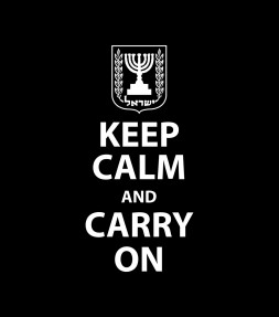 Keep Calm and Carry On - Israel Support Shirt