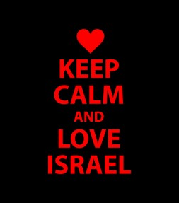 Keep Calm and Love Israel Shirt
