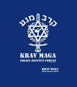 Krav Maga IDF Special Forces Shirt