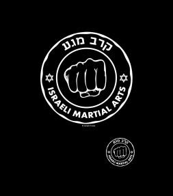 "Krav Maga ""Punch"" Israel Martial Arts Shirt"