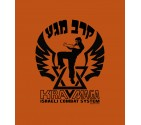 Krav Maga Combat Star of David Shirt