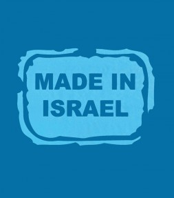 Made In Israel Shirt