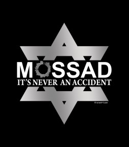 It's Never an Accident - Star of David Mossad Shirt