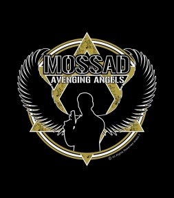 Avenging Angels Mossad Shirt