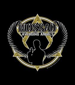 Avenging Angels Mossad Shirt