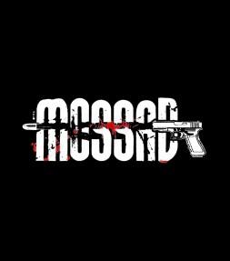 Israel Mossad Shirt