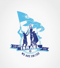 """We are United"" Support Israel Shirt"