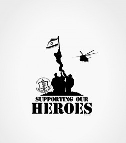 Supporting Our IDF Heroes Forever Israel Shirt