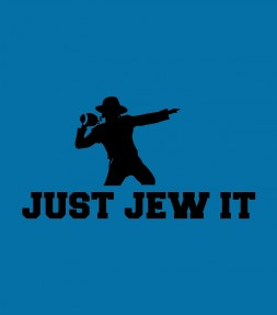 Just Jew It - Funny Jewish American Football Shirt
