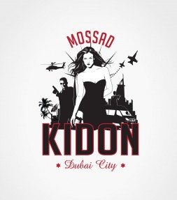 KIDON in Dubai City - Israel Mossad Shirt