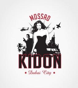 KIDON in Dubai City - Israel Mossad Shirt