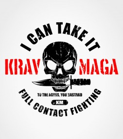Krav Maga Skull Logo - Full Contact Fighting Shirt
