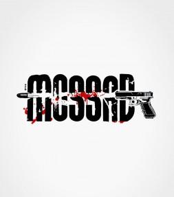 Mossad Logo - Israel Secret Services Shirt